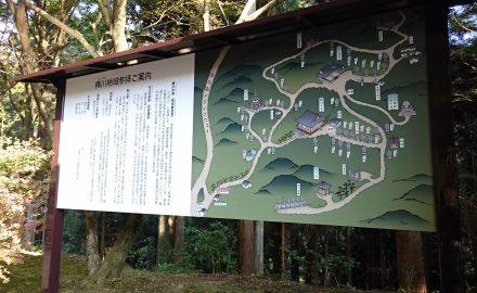 比叡山 延暦寺 様
