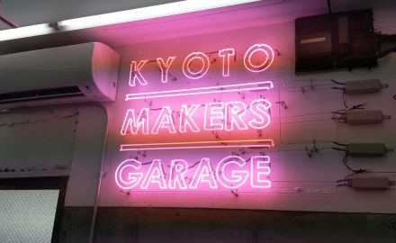 KYOTO MAKERS GARAGE