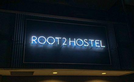 ホテル ネオン2